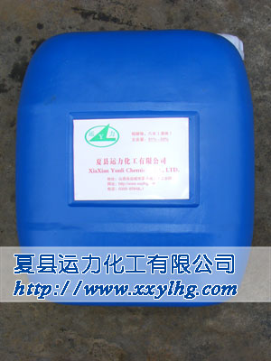 chromium sulfate bag photo