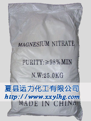 Magnesium nitrate bag photo