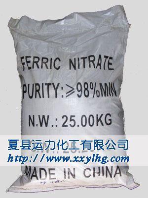 Ferric nitrate package photo