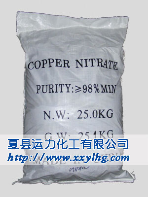 Copper nitrate package photo